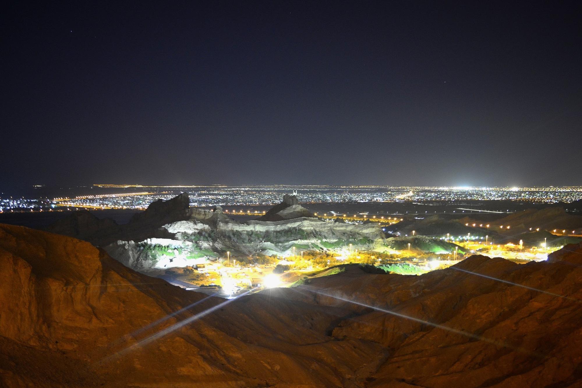 Jabel Hafeet UAE