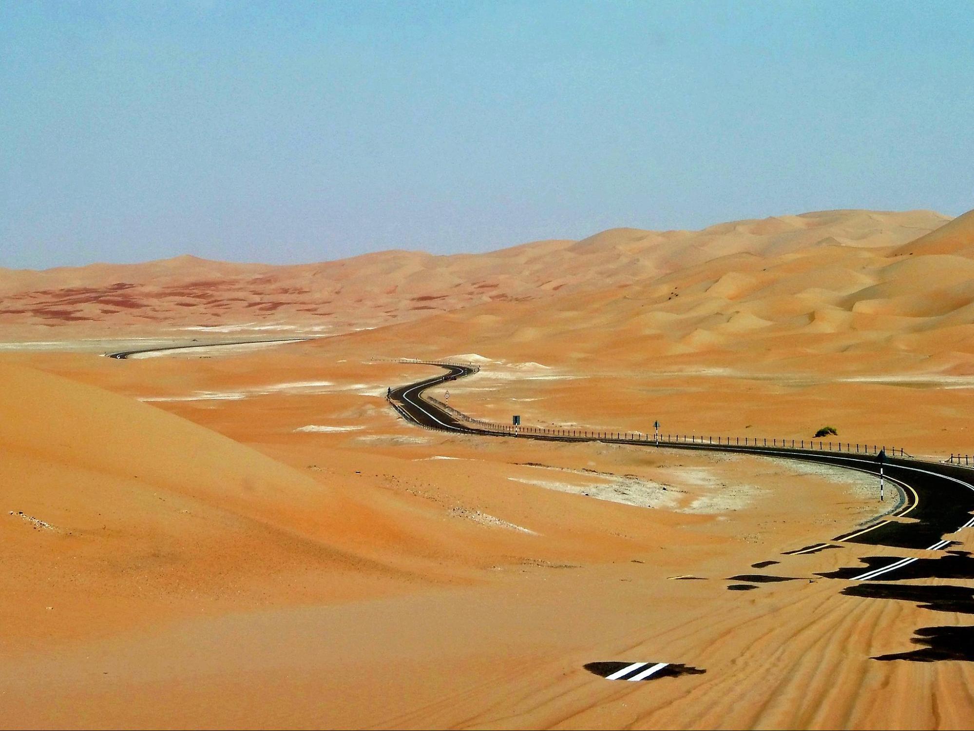 Liwa UAE